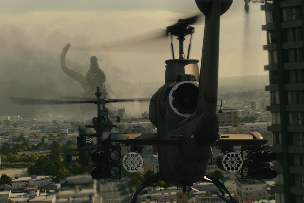 Shin Godzilla Trailer