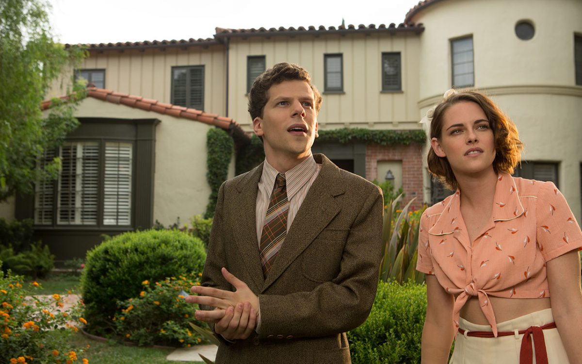 Cafe Society Review | Dim The Lights Film Blog